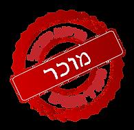 stamp-logo.png