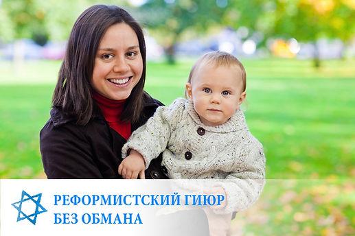 giyur-russian-1.jpeg