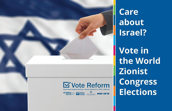 vote_reform_postcard-page-001.jpg
