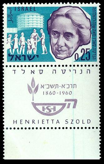 Henrietta_Szold_stamp_1960 - עותק.jpg