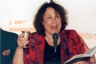 הרב מיה ליבוביץ