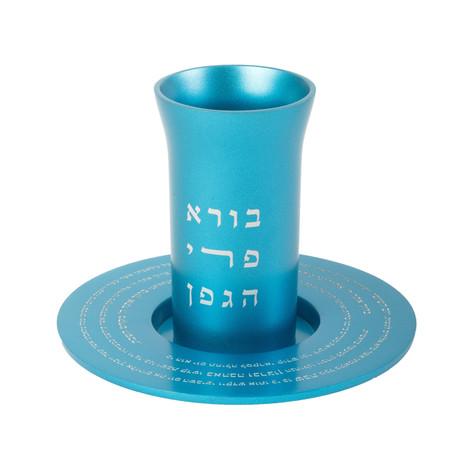 Kiddush Cup 48$