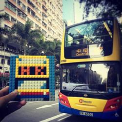 Yellow Bus in Hong Kong