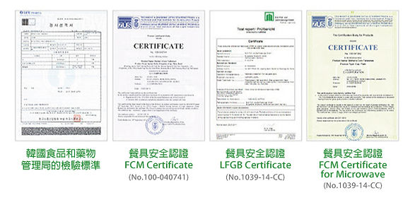 MC-Certificate.jpg