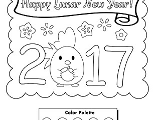 Free Coloring Page: Printable Year of the Rooster