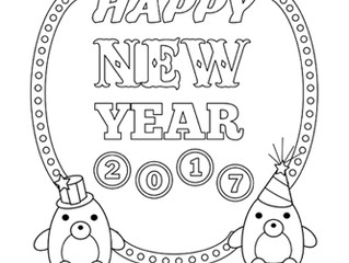 Free Coloring Page: Printable New Year 2017