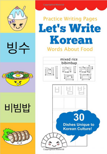 Let's Write Korean Workbook
