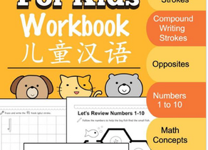 New Release: Chinese For Kids Workbook Kindergarten ages 5-6
