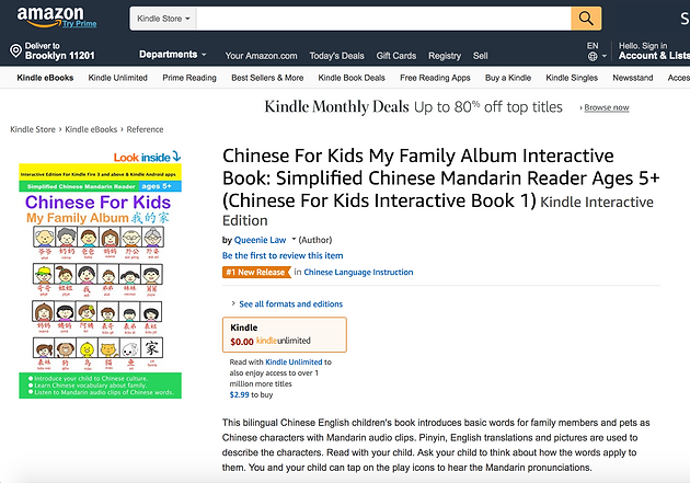 New Release & Free Giveaway: Chinese For Kids My Family