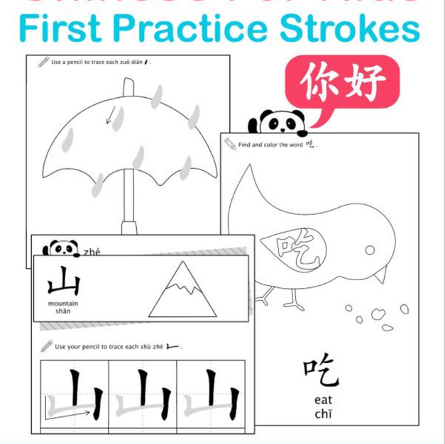 First Practice Strokes