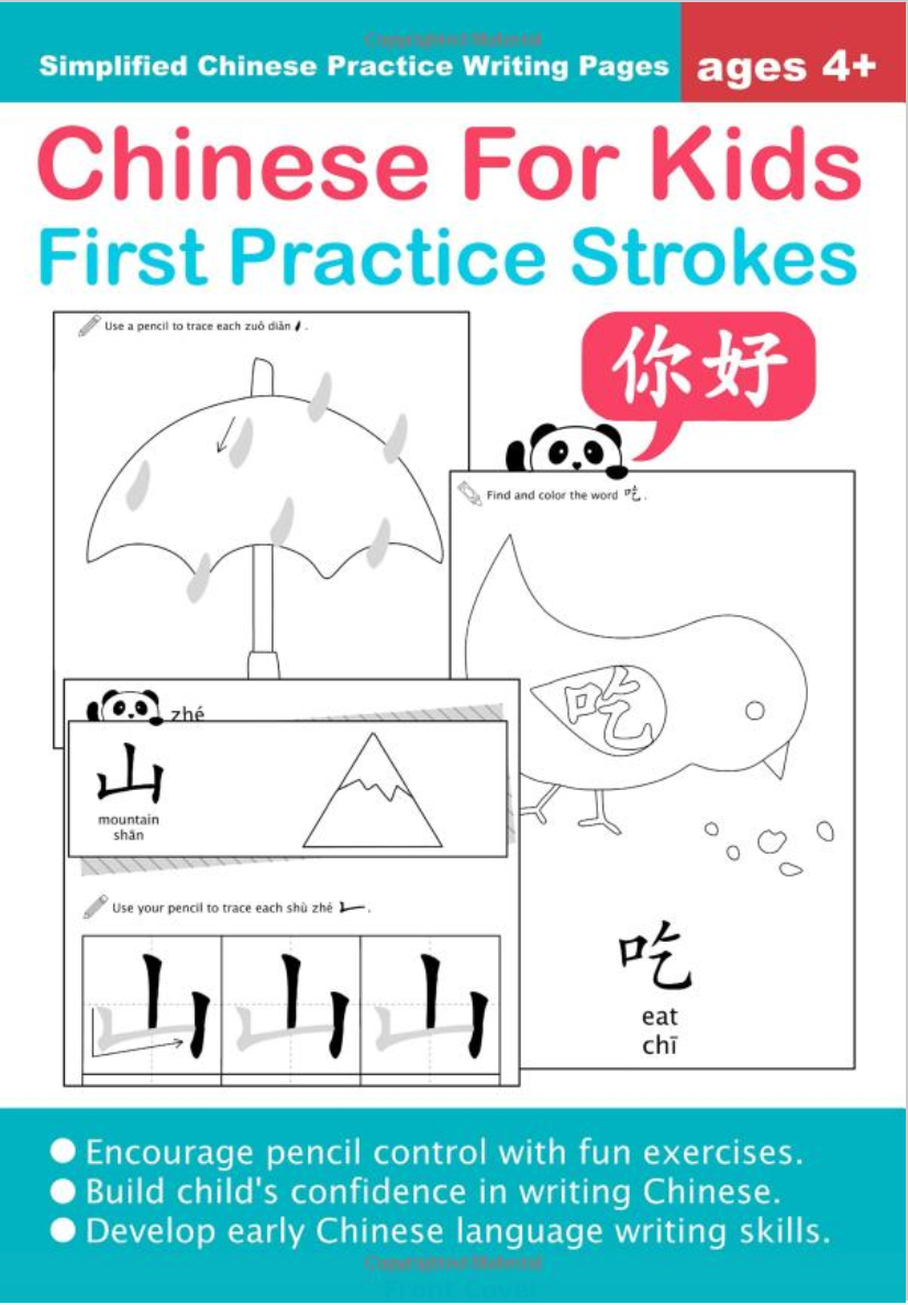 Chinese For Kids First Strokes Workbook