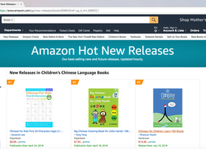 New Release: Chinese for Kids First 50 Characters #1 on Amazon.com