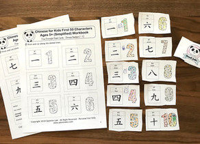 How to Use Chinese Numbers 1-10 Flashcards