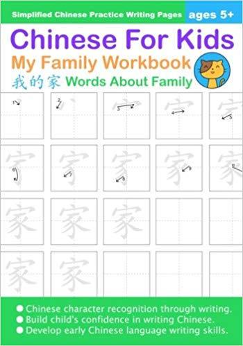 My Family Workbook
