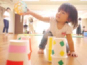 kidsroomplay.jpg
