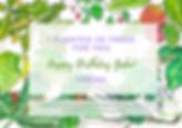 Birthday Tree certificate.png