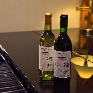 地元産ワイン,地酒,100%果実ジュースなど、信州長野を楽しめるドリンクをご用意。