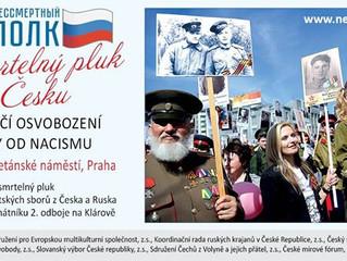 Pochod Nesmrtelný pluk, Praha 8.5.2017