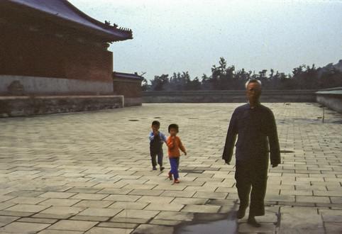 Palazzo Imperiale, Pechino, Cina, 1979