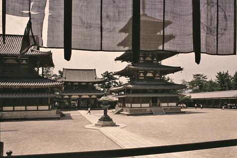 Horyu-Ji, Nara, Giappone