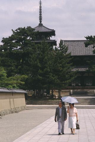 Horyu-Ji, Nara, Giappone, 1989