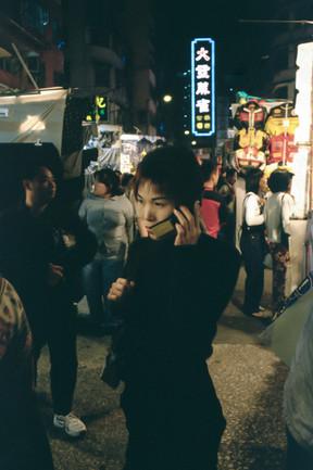 Hong Kong, 1998