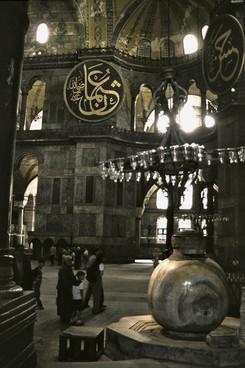Santa Sofia, Istanbul, Turchia, 1996
