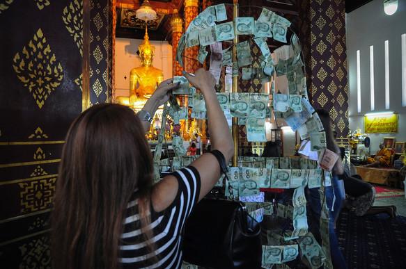Wat Na Phra Men, Tailandia, 2014