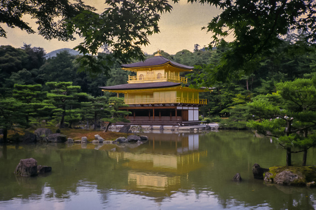 Kyoto, Giappone, 1989