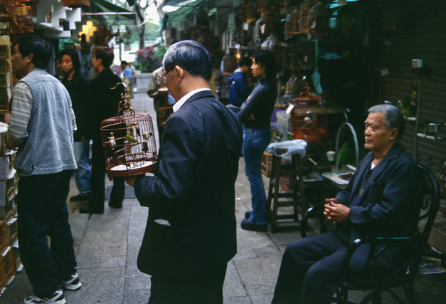 Hong Kong 1998