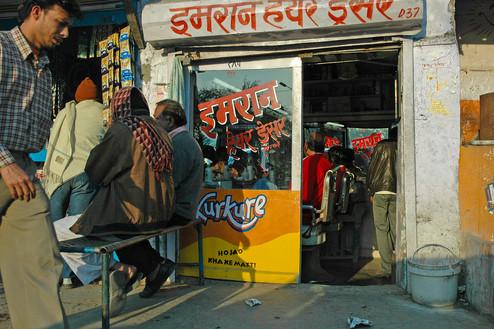 New Delhi, India, 2005