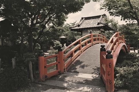 Shinsenen Garden, Kyoto, Giappone