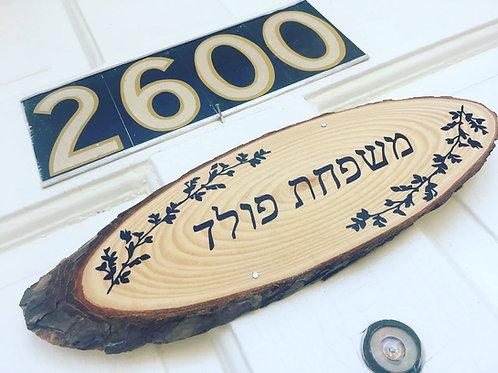 Family Door Sign