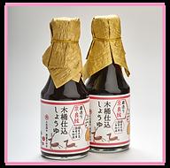 16_醤油.png
