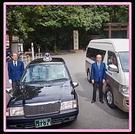 20_ツアータクシー.png
