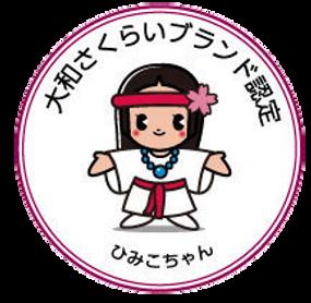 切り抜き_ninnteima-ku.png