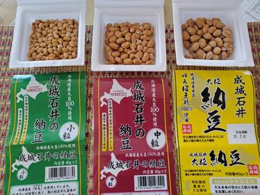 納豆とロードレース by H.YAMAMOTO