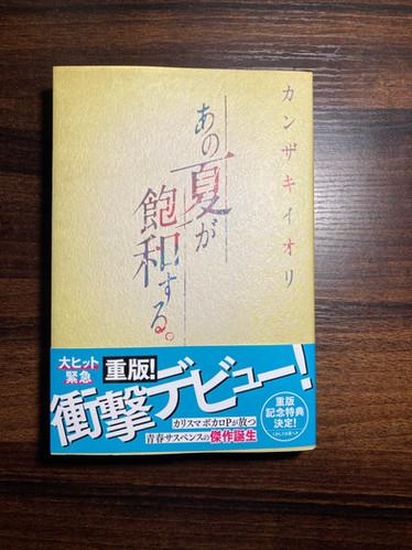 〇〇の秋…!Part3 by K.MATSUO