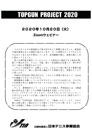 親バカですみません!! by R.NAKAMA