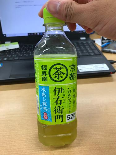 茶がうめー by K.HARA