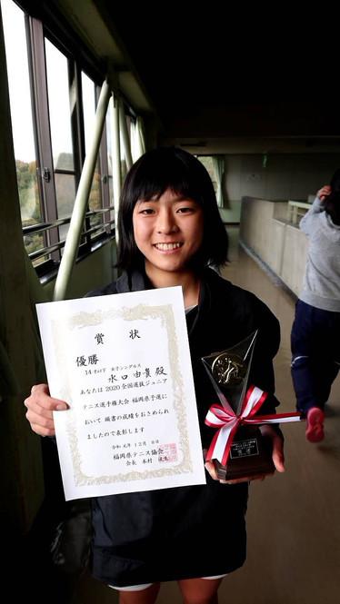 うれしい報告! by Y.MAEDA