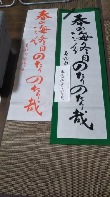 朝活 by M.AIZU