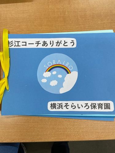 スタッフ役職変更 by Y.SUGIE