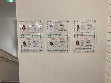 フロント紹介カード by K.MATSUO