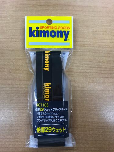kimonyキャンペーン by K.HARA