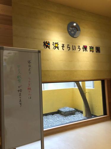 癒しの時 by R.NAKAMA