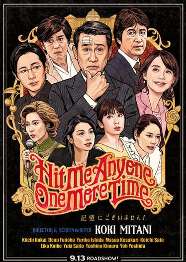 久々の映画 byT.MIZUGUCHI