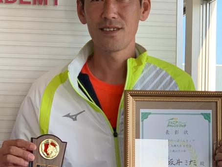 アカデミー生大会結果! by Y.MAEDA