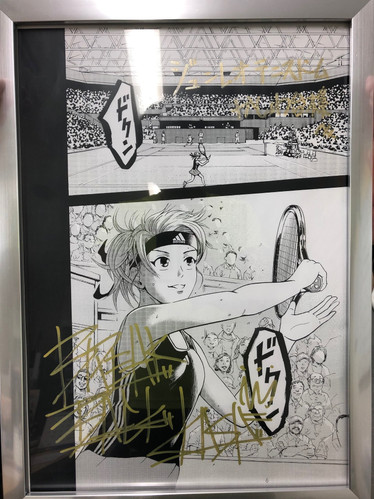 特設!! by R.NAKAMA