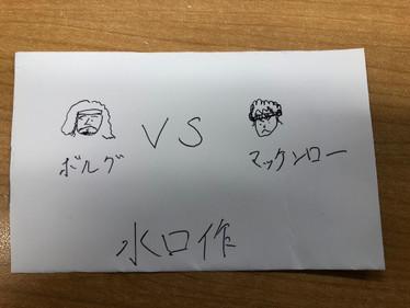 好きな映画シリーズ by T.MIZUGUCHI